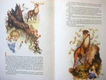 他の写真3: 【チェコの絵本】イジー・トゥルンカ「Geschichten für das ganze Jahr」1987年