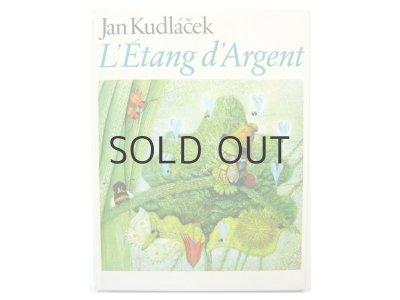 画像1: 【チェコの絵本】ヤン・クドゥラーチェク「L'Etang d'Argent」1980年