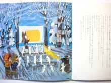 他の写真2: 宮沢賢治/谷内六郎「雪渡り/いちょうの実」1971年