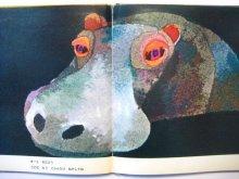 他の写真2: 蔵冨千鶴子/杉田豊「おはよう」1969年