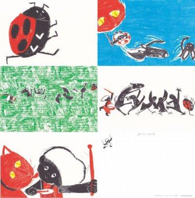 画像1: 【新品】きくちちき「ちきばんにゃー」ポストカード5枚セット