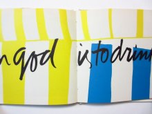 他の写真3: コリータ・ケント「To believe in God」1968年