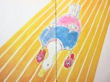 他の写真1: 庄野英二/中谷千代子「あひるのスリッパ」1975年