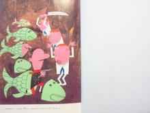 他の写真1: ウィリアム・ペン・デュボア/柳原良平「三人のおまわりさん」1979年