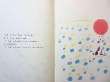他の写真2: 【こどものとも】中川宗弥「おてがみ」1983年