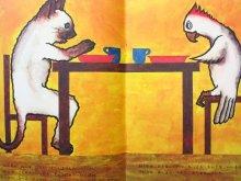 他の写真1: 【こどものとも】瀬田貞二/村山知義「おなかのかわ」1979年