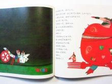 他の写真2: 【チェコの絵本】クヴィエタ・パツォウスカー「ふしぎないきもの」1997年