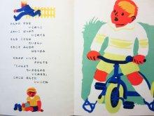 他の写真2: 【ロシアの絵本】マヤコフスキー/キリロフ・ヴェ「いいってどんなこと?わるいってどんなこと?」1981年