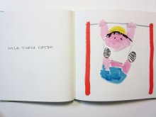他の写真1: 【新品/新刊】 石津ちひろ/きくちちき「わたしのひみつ」2014年