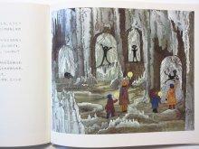 他の写真3: ベッティーナ・アンゾルゲ「ゆきの子シュメ -クリスマスのものがたり-」1985年