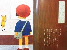 他の写真1: 【こどものくに】あまんきみこ/安井淡「こぎつねコン」1971年