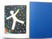 他の写真1: 神沢利子/長新太「空いろのことり」1979年