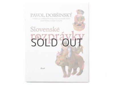 画像1: ドゥシャン・カーライ「Slovenské rozprávky」2012年