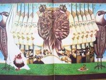 他の写真1: 【チェコの絵本】クヴィエタ・パツォウスカー「Der Lange, der Dickbauchige und der Scharfaugige」1979年
