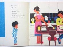 他の写真1: 【かがくのとも】堀内誠一「ねびえ」1975年