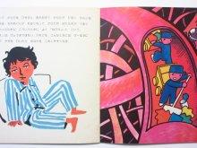 他の写真3: 【かがくのとも】堀内誠一「ねびえ」1975年