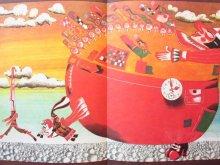 他の写真3: 【チェコの絵本】クヴィエタ・パツォウスカー「Der Lange, der Dickbauchige und der Scharfaugige」1979年