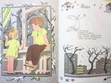 他の写真2: 【ロシアの絵本】ブラートフ&ワシーリエフ「Читалочка」1981年