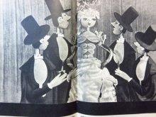 他の写真2: 【ロシアの絵本】セルゲイ・オブラスツォフ「ТЕАТР КУКОЛ」1970年