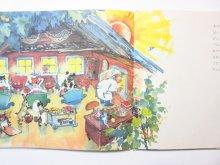 他の写真3: 【ロシア関連の絵本】コルネイ・チュコフスキー/マイヤ・カルマ「もりのおいしゃさん なおしてなおしたせんせい」1985年