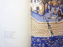 他の写真3: ネリー・ステファヌ/アンドレ・フランソワ「いたずらロラン」1994年