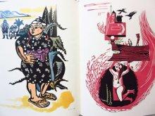 他の写真1: 儀間比呂志「儀間比呂志の版画 沖縄」1974年 ※木版画付き