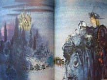 他の写真3: 【チェコの絵本】ミルコ・ハナーク「A KEK MADAR」1971年
