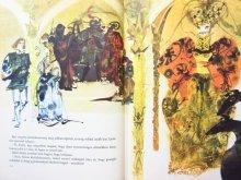 他の写真1: 【チェコの絵本】ミルコ・ハナーク「A KEK MADAR」1971年