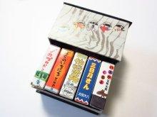 他の写真3: 片山健、荒井良二など「ぱたぱたぽん2」1996年 ※函入り・豆本5冊セット