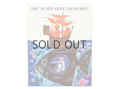 画像1: ボリスラフ・ストエフ「DIE SCHWARZE MUSCHEL」1984年