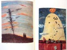他の写真3: 谷内六郎画集「遠い日の絵本」1975年 ※谷内さんのサイン入り