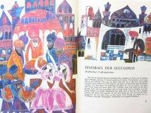 他の写真1: ボリスラフ・ストエフ「DIE SCHWARZE MUSCHEL」1984年