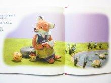 他の写真3: 【新品/新刊】 Yoko-Bon「人形絵本 まんまるパン」2015年