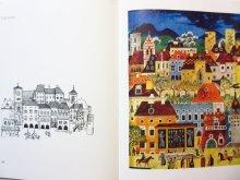 他の写真2:  ジョールジュ・レホツキー「Vom goldenen Überfluß der Welt」1978年