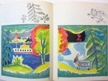 他の写真1: 【ロシアの絵本】ヴィタリー・スタツィンスキー「Ленивый вареник」1970年