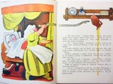 他の写真1: 【ロシアの絵本】グリム/ナウム・ツェイトリン「Сказки」1975年