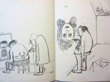 他の写真1: アンドレ・フランソワ、シャヴァル、モーズ「MANIGANCES」1953年