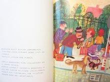 他の写真3: 【チェコの絵本】ヨゼフ・パレチェク「イグナツとちょうちょう」1981年 ※旧版