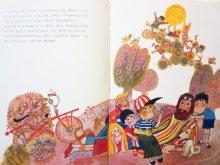 他の写真1: 【チェコの絵本】ヨゼフ・パレチェク「イグナツとちょうちょう」1981年 ※旧版