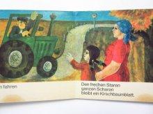 他の写真2:  イングリッド・シュパン「Zwischen Herbst und Winter」1975年