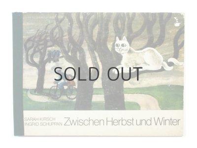 画像1:  イングリッド・シュパン「Zwischen Herbst und Winter」1975年