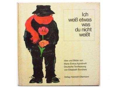画像1: マリア・エンリカ・アゴスティネルリ「Ich weib etwas was du nicht weibt」1975年