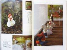 他の写真1: 【新品/新刊】倉敷意匠計画室/ 紙モノカタログ5 「本が好き」特集