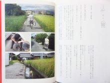 他の写真3: 【新品/新刊】にしおゆき陶人形作品集「道草なひと」
