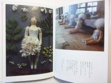 他の写真1: 【新品/新刊】にしおゆき陶人形作品集「道草なひと」