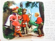 他の写真1: 【人形絵本】飯沢匡/土方重巳「わらくずひめ」1972年 ※マイニチの人形絵本