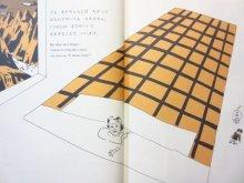 他の写真1: 谷川俊太郎/三輪滋「おばあちゃん ひとり せんそうごっこ」2006年