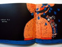 他の写真3: チェル・リンギ「しらないひと」1984年