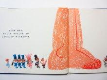 他の写真1: チェル・リンギ「しらないひと」1984年