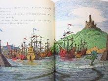 他の写真1: ビル・ピート「海へびサイラスくんがんばる」1980年
